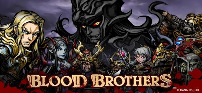 Blood Brothers Hack
